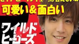 三代目 J Soul Brothersの岩田剛典ことがんちゃんが出演中のドラマ『ワ...