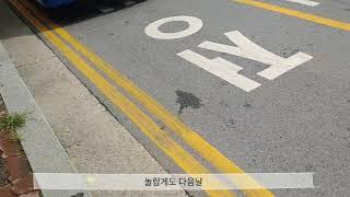 한국기술교육대학교 필기 / 천안 학화할머니호두과자 / …