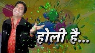 Holi special: Raju Srivastav