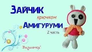 Вязаный заяц крючком (Амигуруми) - 2 часть Туловище