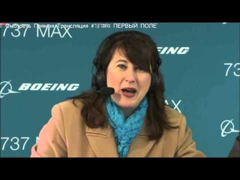 737 MAX FIRST FLIGHT