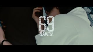 NAMBA69「DREAMIN'」Official Music Video