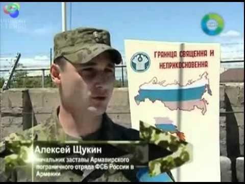 Армавирский пограничный отряд