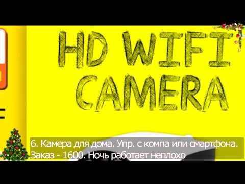 3G-4G/GSM камеры наблюдения купить от 4930р