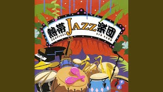 Provided to YouTube by JVCKENWOOD Victor Entertainment Corp. I COULD HAVE DANCED ALL NIGHT · TROPICAL JAZZ BIG BAND TROPICAL JAZZ BIG ...