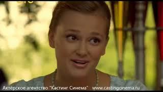 """Анастасия Дубровина в сериале """"Восьмидесятые"""""""