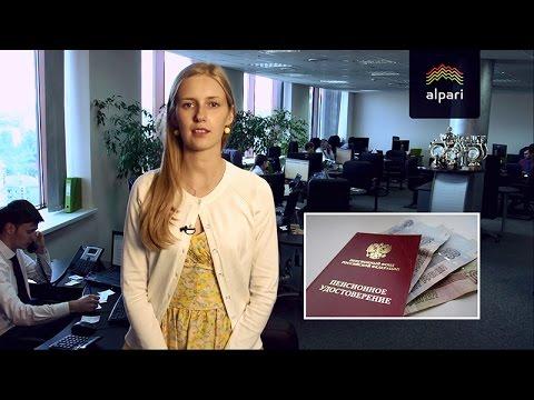 Правительство России приняло решение не индексировать пенсии и социальные выплаты на реальную инфляцию