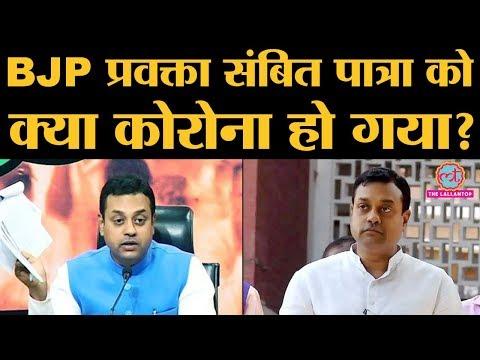 BJP Spokesperson Sambit