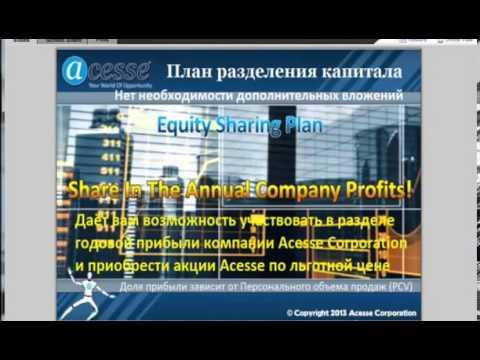 - Работа в Кыргызстане