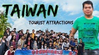 TAIWAN - Tourist Attractions| 公司参观,第二天