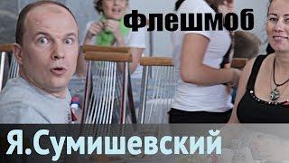 Download Киркоров и Сумишевский спели в столовой Mp3 and Videos