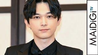 """吉沢亮、""""天陽ロス""""は「本当にうれしいです」 大河ドラマ・渋沢栄一役への意気込みも"""