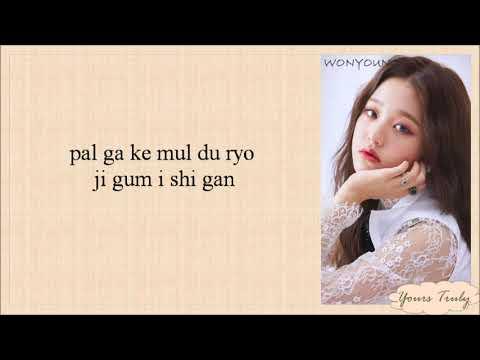 IZ*ONE (아이즈원) - La Vie en Rose (라비앙로즈) Easy Lyrics