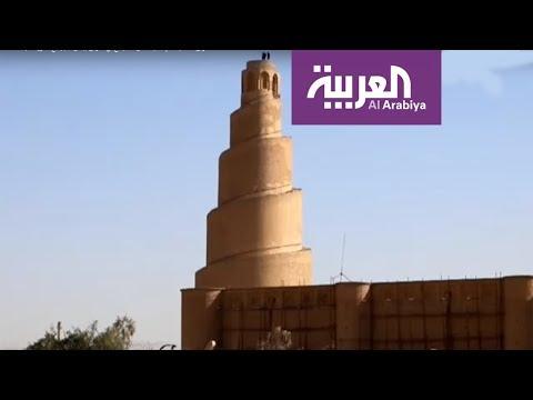 وأن المساجد لله | مسجد سامراء الجامع في العراق .. عرف بجامع الملوية نسبة لمئذنته