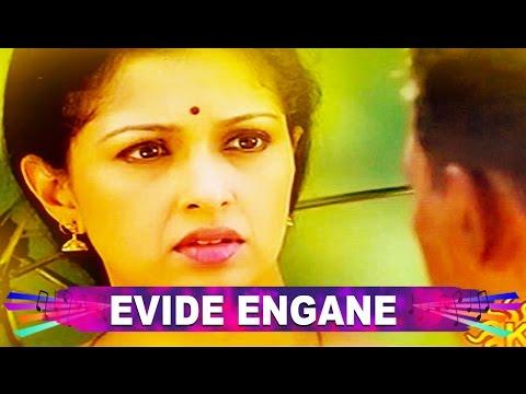 "Varum Varunnu Vannu Movie Part   ""Ivideyingane...."""