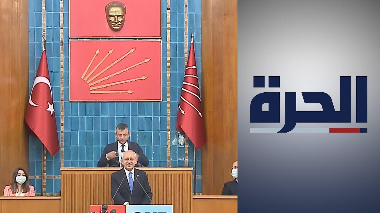 إردوغان يقيل مسؤولين اقتصاديين بعد تراجع صرف الليرة  - 18:54-2021 / 10 / 15