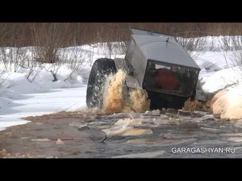 видео: Вездеход Алексея Гарагашьяна  ДИФ-4