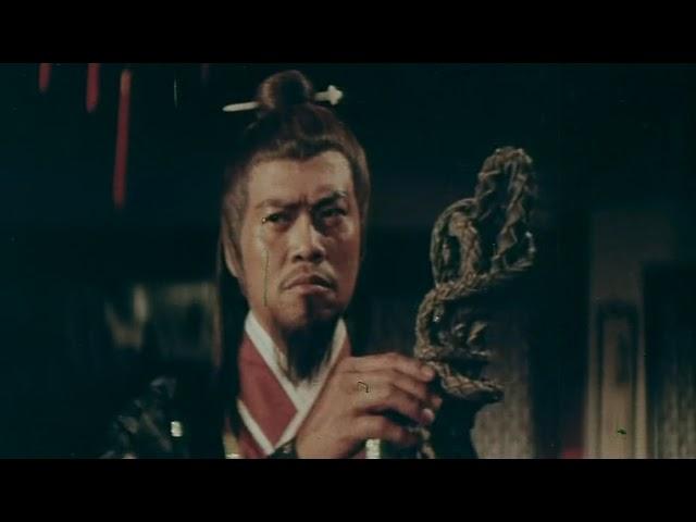 One Foot Crane (Taiwan 1979) aka Du Jiao Hao / Lily Li Li-Li / Eastern Trailer Englisch