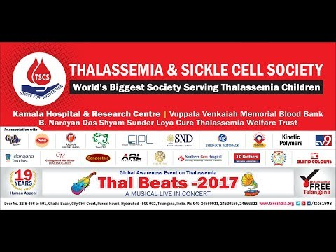 Thalassemia And Sickle Cell Society (TSCS) | Thal Beats 2017 Full Event | Illusionz Media Works
