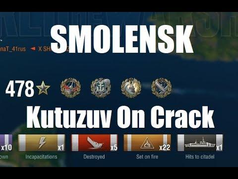 Smolensk - Kutuzov On Crack