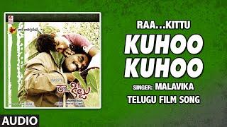 Kuhoo Kuhoo Full Audio Song |Telugu Raa…Kittu Movie | Raja, Sonu | Naga | Balachandra