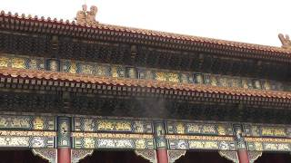 China 36. Beijing. The Forbidden City.