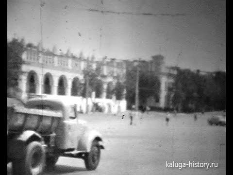 Калуга, площадь Ленина (Старый торг), 1974 год