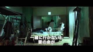 『ポイントブランク~標的にされた男~』予告編 キム・ソンリョン 動画 28