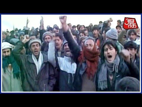 Aaj Tak Exclusive: Ground Report From Gilgit-Baltistan in PoK