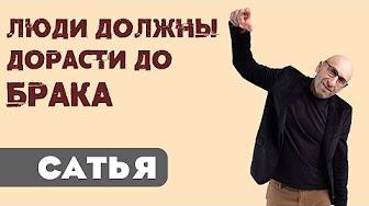 сатья дас 2020 лекции мужской клуб