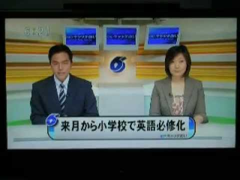 how to watch japanese tv in australia