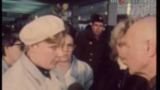 Магазин Ленинград в Москве. 1987 год.