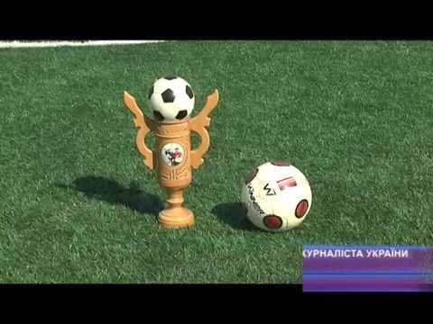 Турнір пам'яті заслуженого журналіста України Ярослава Гретчука