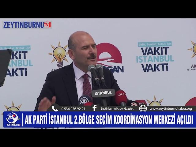 AK Parti 2.Bölge SKM Bakanlarının katılımıyla açıldı