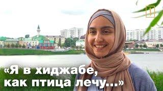 Мой скафандр хиджабом зовется... Татарская поэтесса