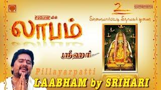 Labham | Srihari | Vinayagar Songs