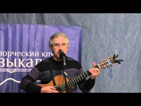 Вадим Елисеев в Усть-Ижоре. Часть 1