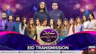 Eid Ki Khushiyon Męin BOL 2021   Eid Special   Eid Transmission 2021   BOL Entertainment