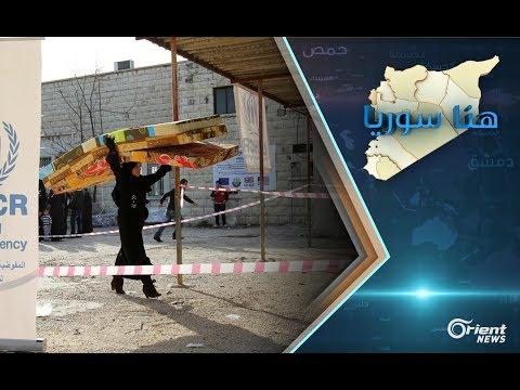 الأمم المتحدة تحرم آلاف السوريين من المساعدات.. ما السبب؟!  - نشر قبل 24 ساعة