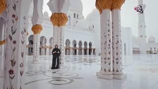 مسجد الشيخ زايد.. ثالث أكبر المساجد في العالم وتحفة أبوظبي