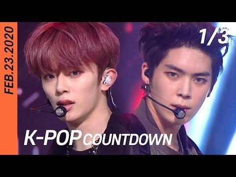 [FULL] SBS K-POP Countdown (1/3) | EP1035 (20200223) | PENTAGON, iKON, GFRIEND, THE BOYZ