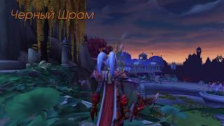 топ 5 Лучших Серверов в World of Warcraft