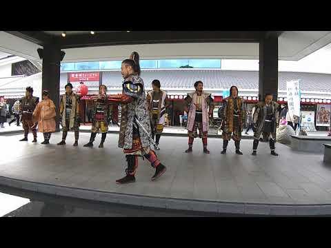 2019/12/31熊本城おもてなし武将隊演舞#熊本城おもてなし武将隊