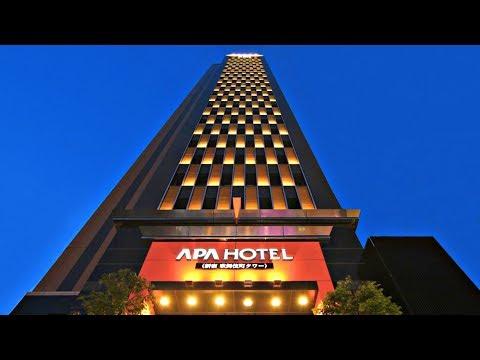 APA HOTEL SHINJUKU - KABUKICHO TOWER