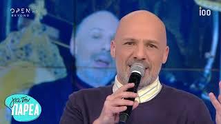 Ο Νίκος Μουτσινάς σχολιάζει την επικαιρότητα - Για Την Παρέα 19/4/2019 | OPEN TV