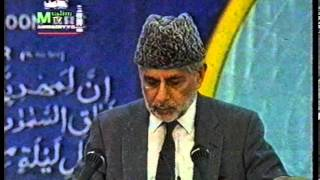 Urdu Speech: Pakistan and Ahmadiyyat by Aftab Ahmad Khan at Jalsa Salana UK 1994