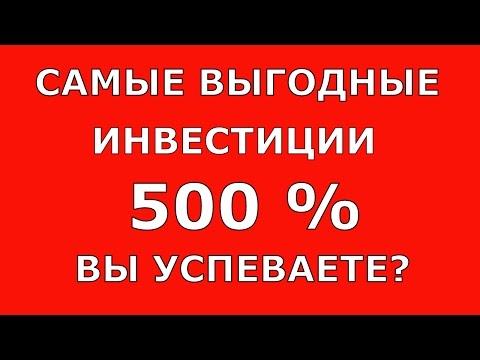 - Законодательство и инвестиции - Портал для