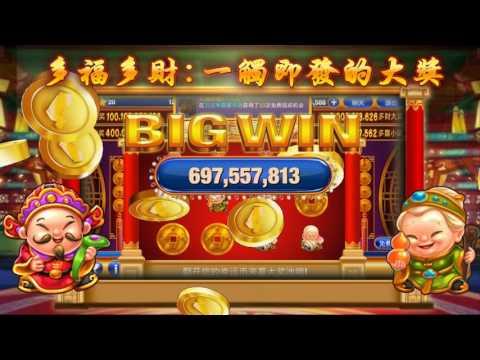Macau God Of Wealth Casino
