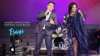 Martin Mkrtchyan & Hripsime Hakobyan   Erani