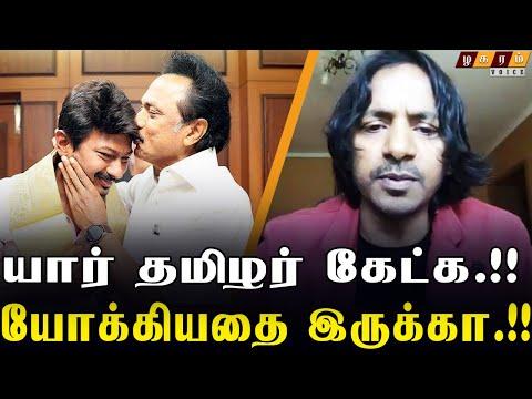 """""""ஊடக ஜனநாயகத்தை பேச உனக்கு தகுதி இருக்கா.!!' Krishna Muthukumarappan Tamil Social Activist"""